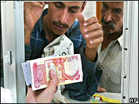Hawala money transfer