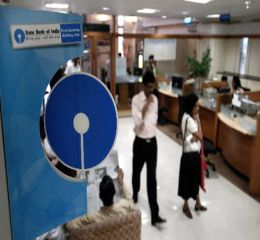 SBI branch office